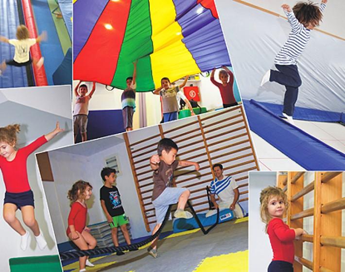Δωρεάν παιδαγωγικές δραστηριότητες παιδιών