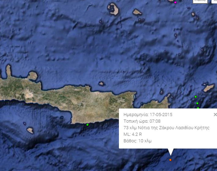 Σεισμός 4,2 ρίχτερ στην Κρήτη