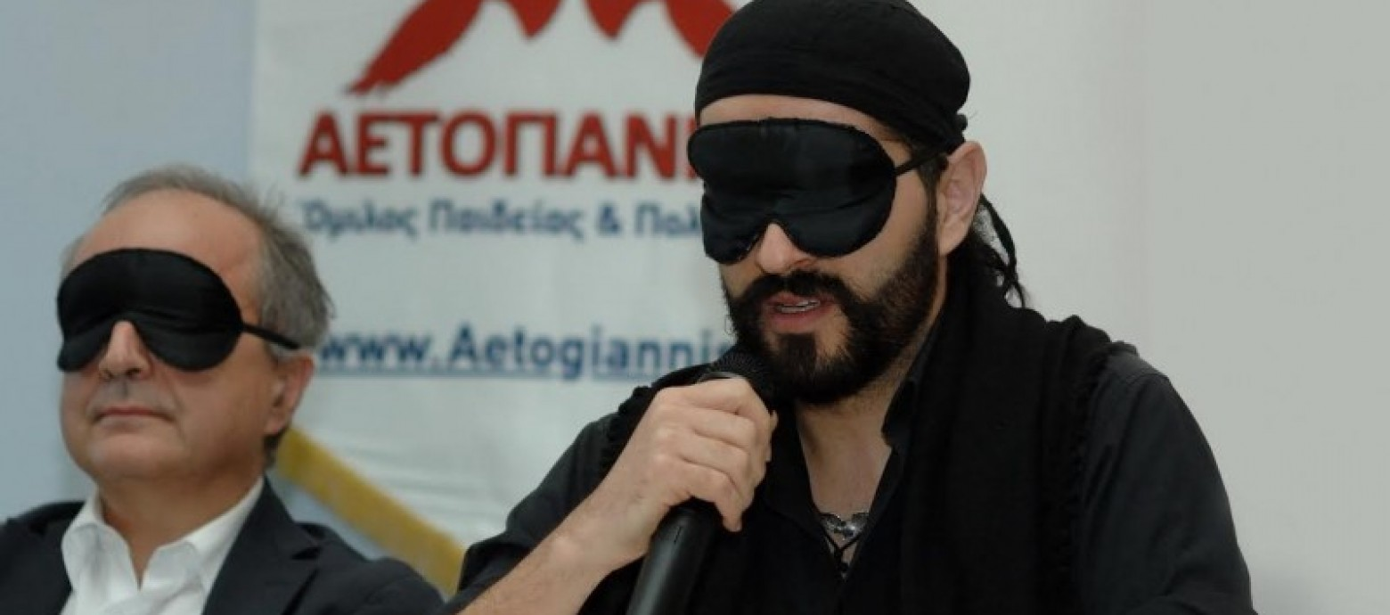 «Στα σκοτεινά στην Κρήτη»- Βίωσαν την τυφλότητα για λίγη ώρα