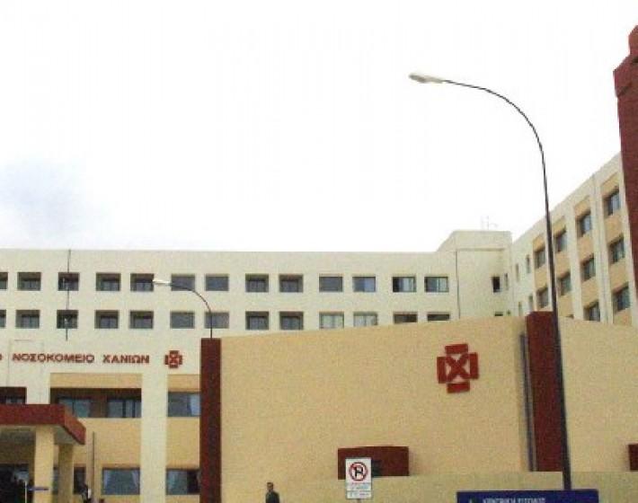 17χρονος έπεσε από το 5ο όροφο του Γενικού Νοσοκομείου Χανίων