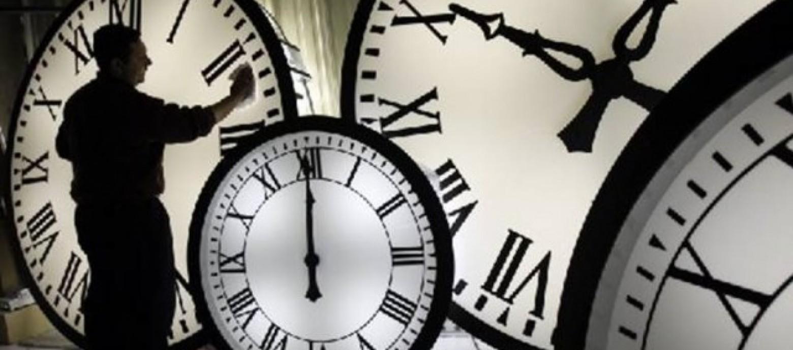 Σταματάει ο χρόνος (για ένα δευτερόλεπτο) το βράδυ της Τρίτης