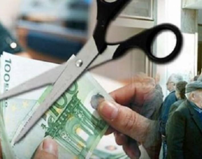 Δυσάρεστη έκπληξη για συνταξιούχους του ΟΑΕΕ και του ΟΓΑ