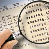 Πρόσβαση  στα στοιχεία καταθέσεων των φορολογουμένων αποκτά η εφορία