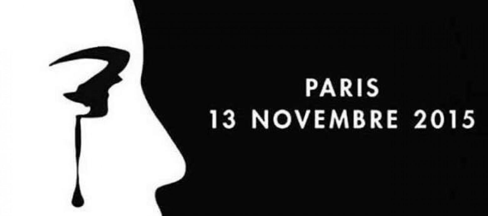 Τραγικά μελαγχολικό το Παρίσι