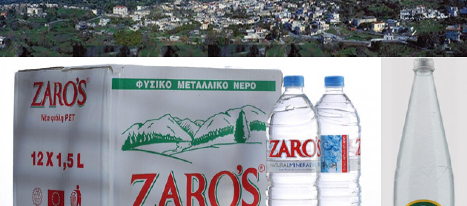 Ως το «καλύτερο νερό της Ευρώπης» βραβεύτηκε το ZARO΄S