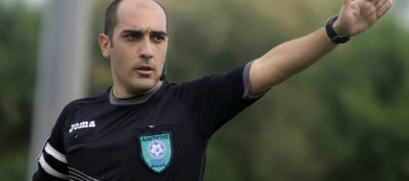 O Ηρακλειώτης Μουρτζάκης σφυρίζει τον αγώνα ΠΑΟ-Πανθρακικός
