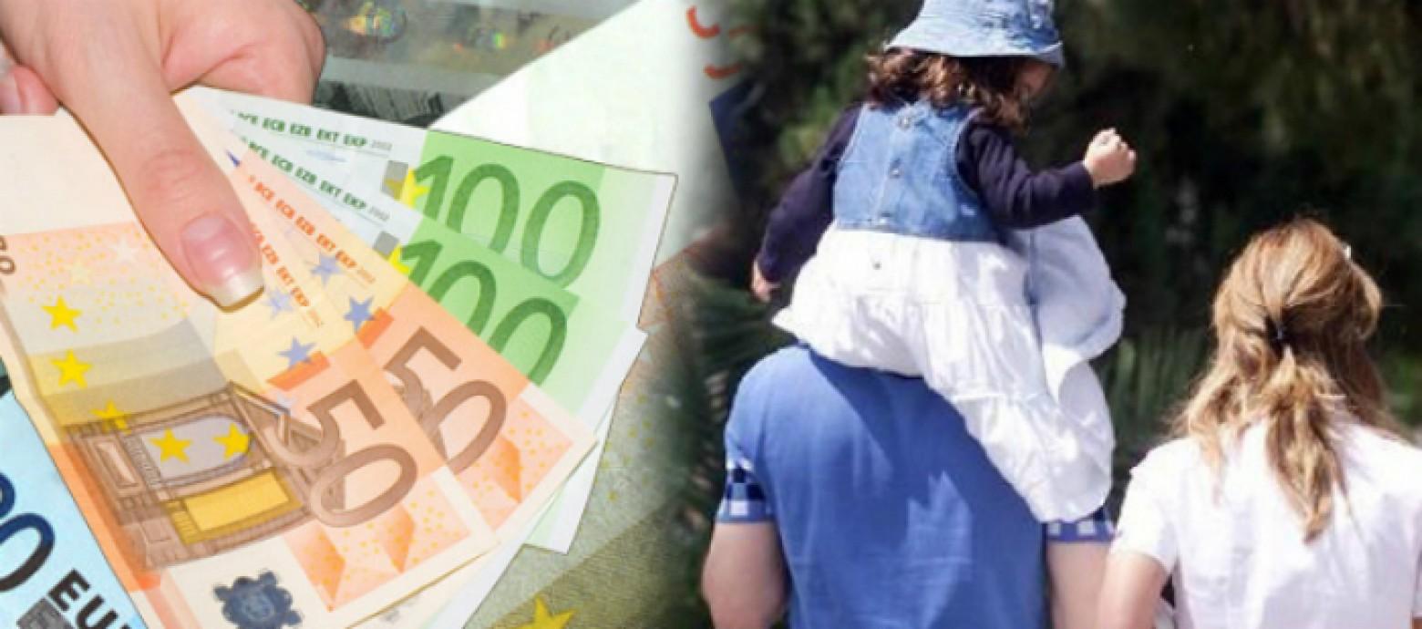 ΟΓΑ: 22 Απριλίου το 50% της δόσης των οικογενειακών επιδομάτων