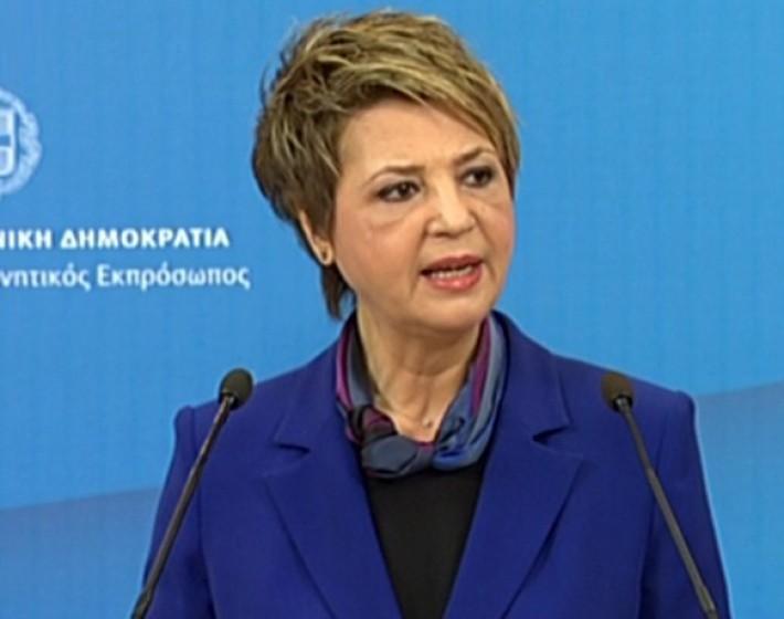 Όλγα Γεροβασίλη: Στην τελική φάση για τη συμφωνία