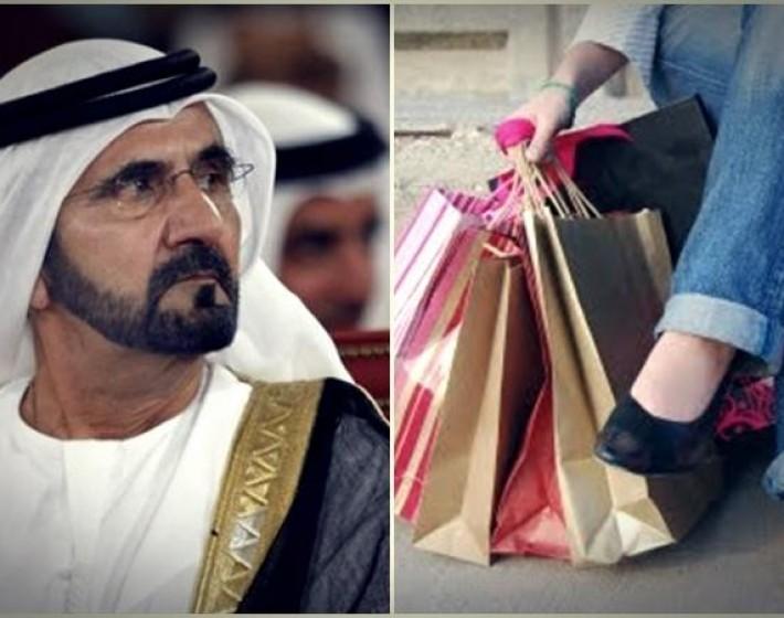 Σεΐχης ψάχνει 60 ωραίες κοπέλες να ταξιδεύουν και να κάνουν ψώνια!