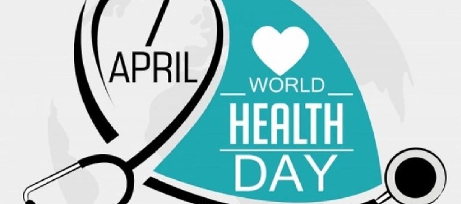 7 Aπριλίου: Παγκόσμια Ημέρα Υγείας