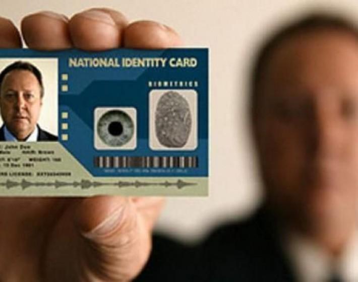 Έρχονται νέες ταυτότητες και διαβατήρια με κόστος 10 ευρώ