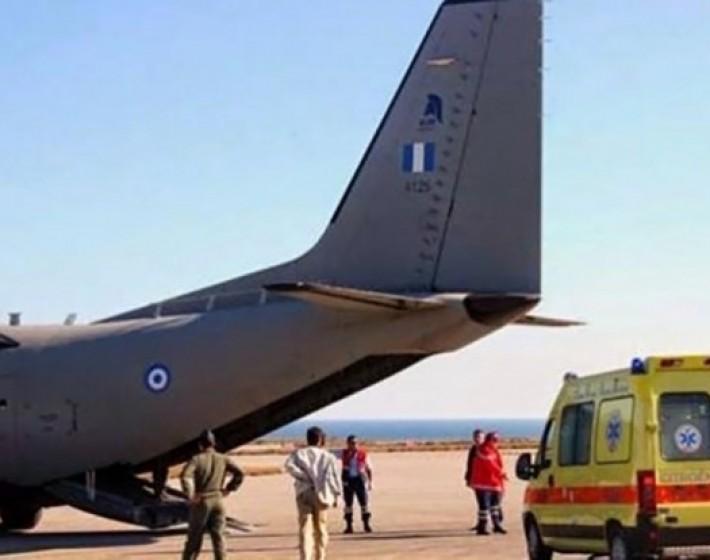 Αεροδιακομιδή από τη Ρόδο στο Ηράκλειο  για μωράκι τεσσάρων ωρών