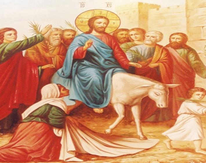 Κυριακή των Βαΐων – Αρχή των Αγίων Παθών