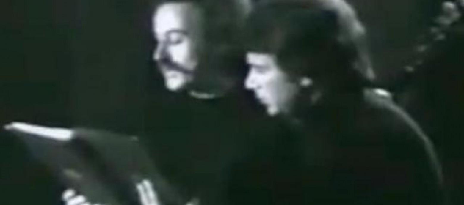 Η ζωή εν τάφω σε εκτέλεση του 1977 με Νίκο Ξυλούρη και Μανώλη Μητσιά