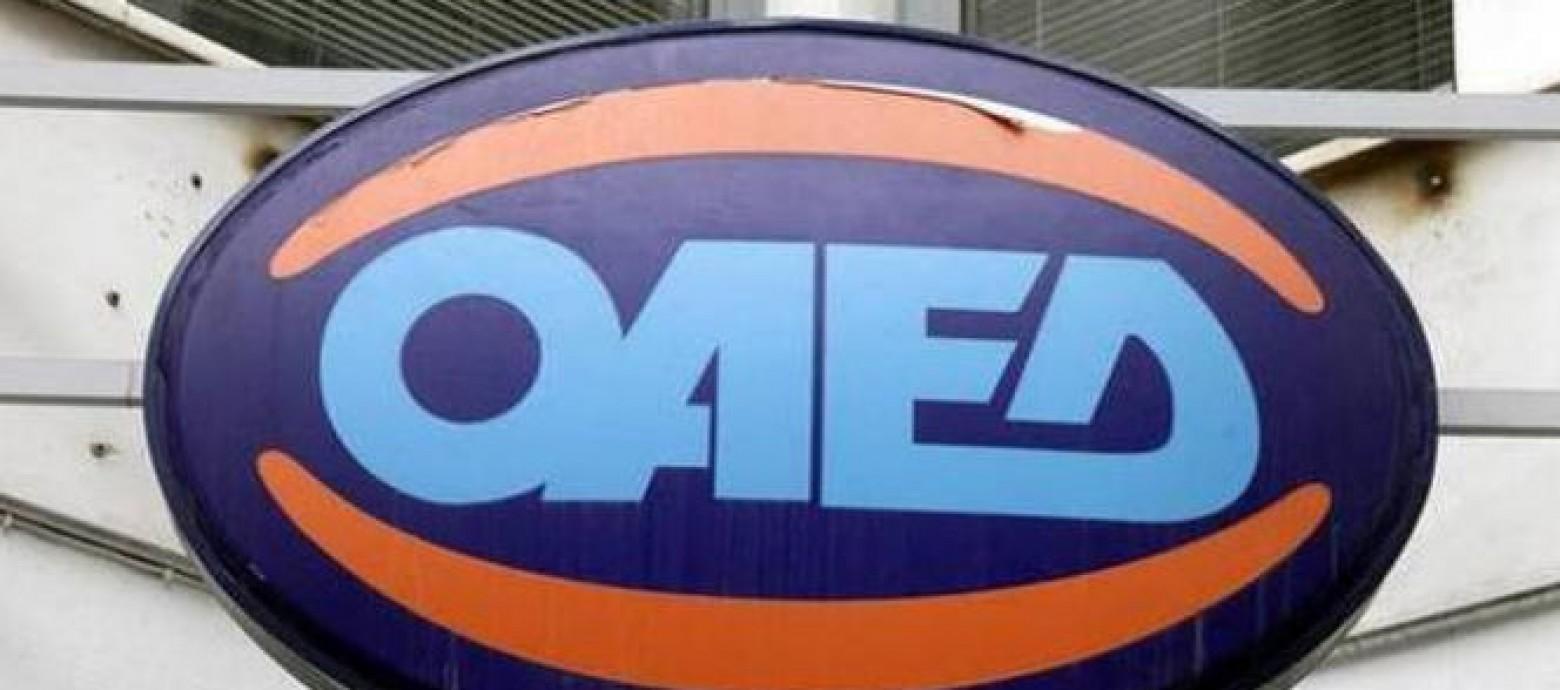 ΟΑΕΔ: Σήμερα οι εβδομαδιαίες πληρωμές παροχών ανεργίας