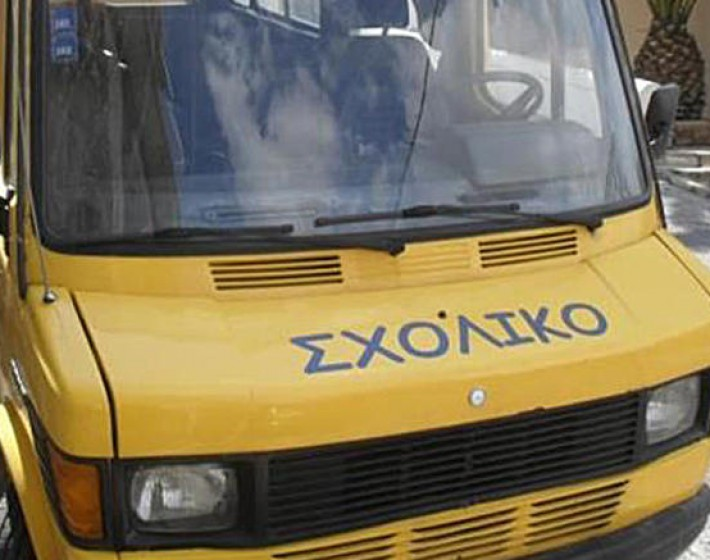 Μαθητές τραυματίστηκαν ελαφρά στην Κνωσό