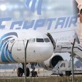 230 μίλια νοτιοανατολικά της Κρήτης εντόπισαν συντρίμμια του Airbus της Egyptair