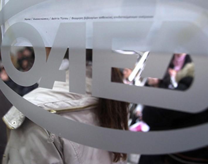 Δύο νέα προγράμματα του ΟΑΕΔ για 23.000 ανέργους