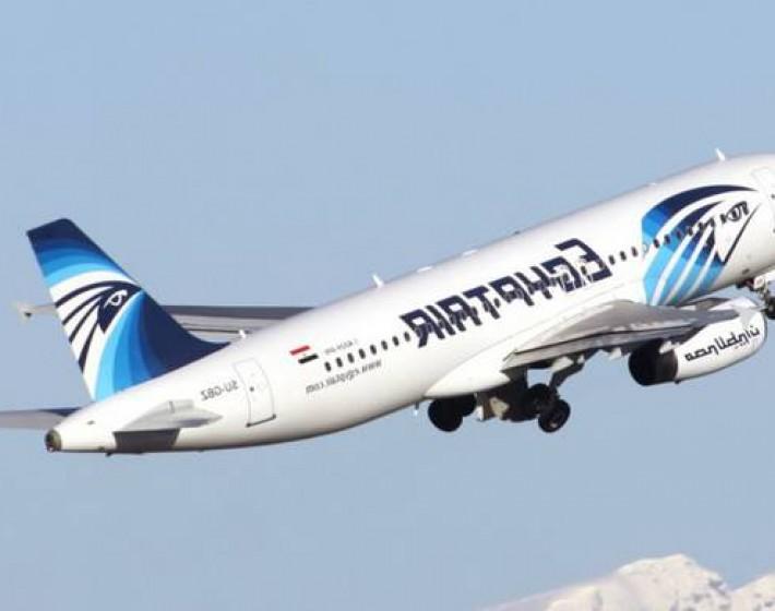 Πάνω απο την Κέα το τελευταίο σήμα του αιγυπτιακού αεροσκάφους