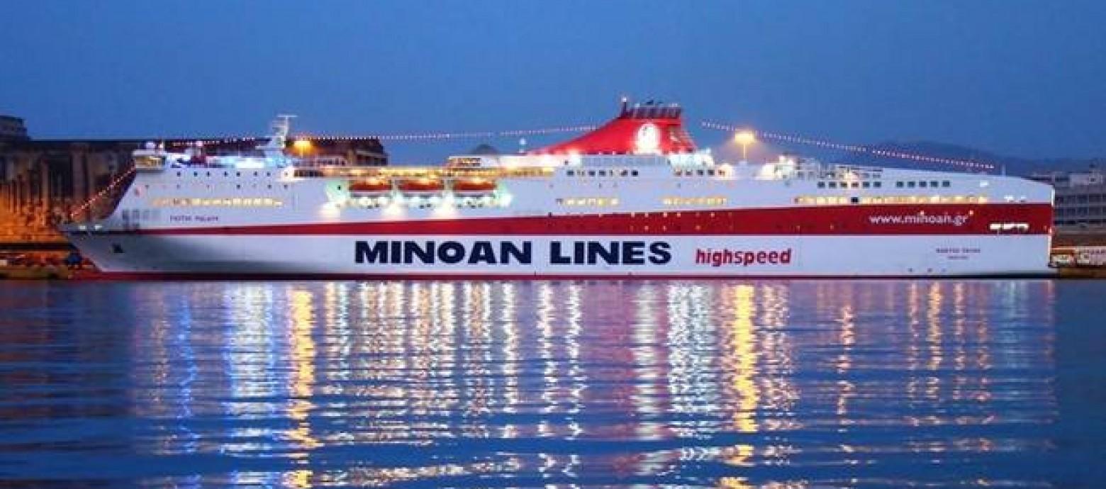 Βρέφος με πρόβλημα υγείας ανάγκασε το πλοίο να επιστρέψει στον Πειραιά