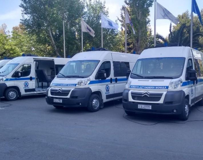 Έρχονται και στην Κρήτη οι Κινητές Αστυνομικές Μονάδες