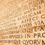 Πανελλαδικες: Στα Λατινικά και στη Χημεία διαγωνίζονται σήμερα οι υποψήφιοι