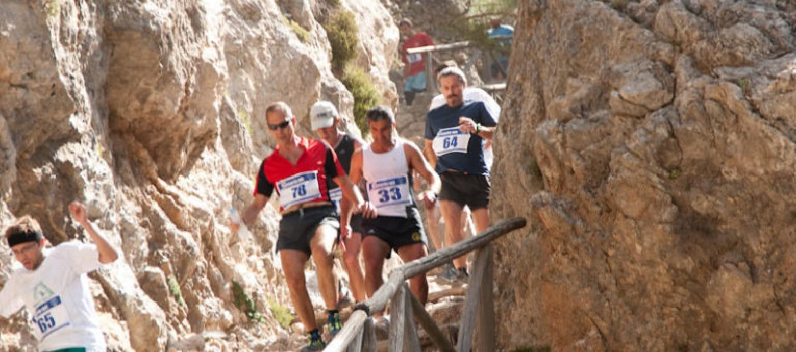 Χανιά: Σήμερα ο 7ος αγώνας τρεξίματος Samaria Run