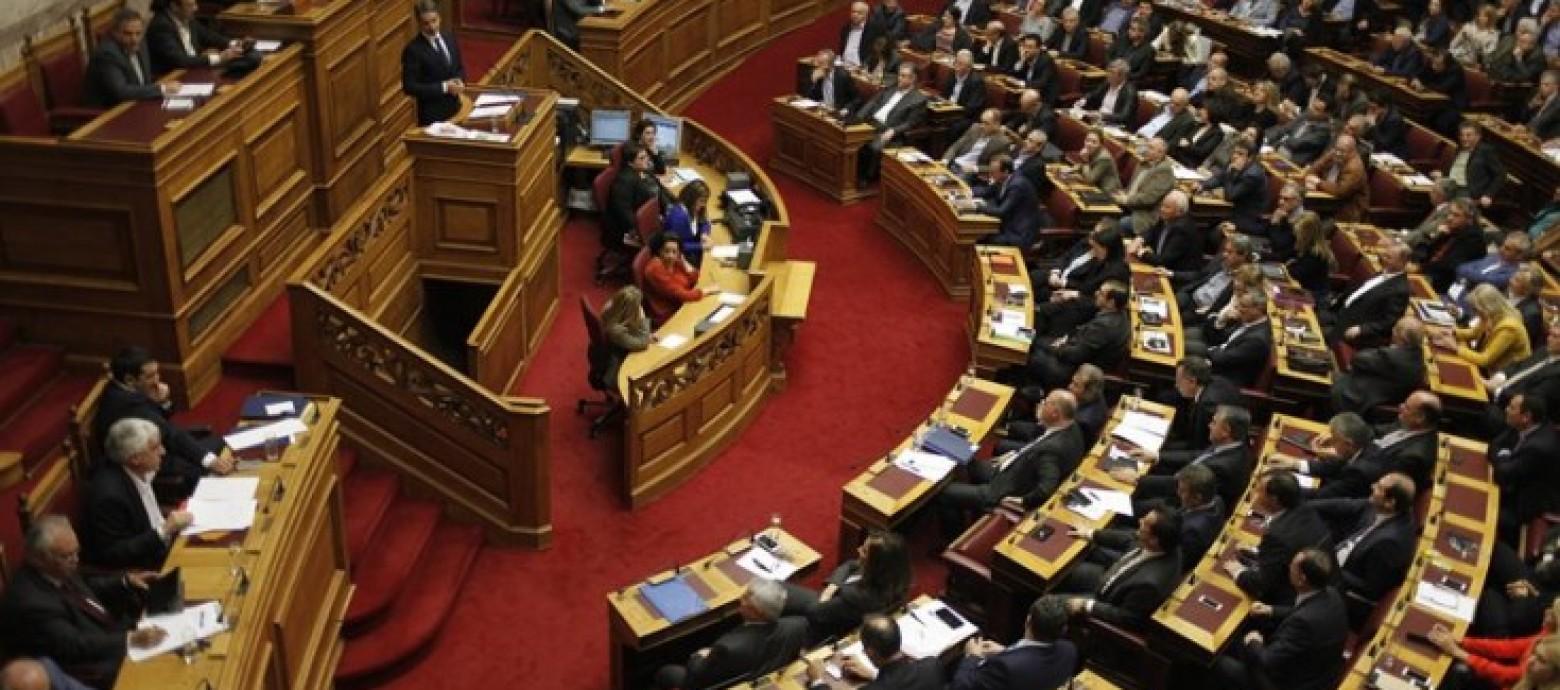 Απόψε η ψήφιση του πολυνομοσχεδίου – LIVE η συζήτηση στη Βουλή