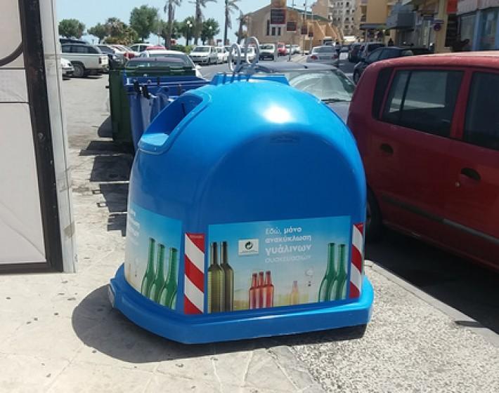 Μπλε κώδωνες: Ο νέος τρόπος ανακύκλωσης γυαλιού ξεκινάει στο Ηράκλειο
