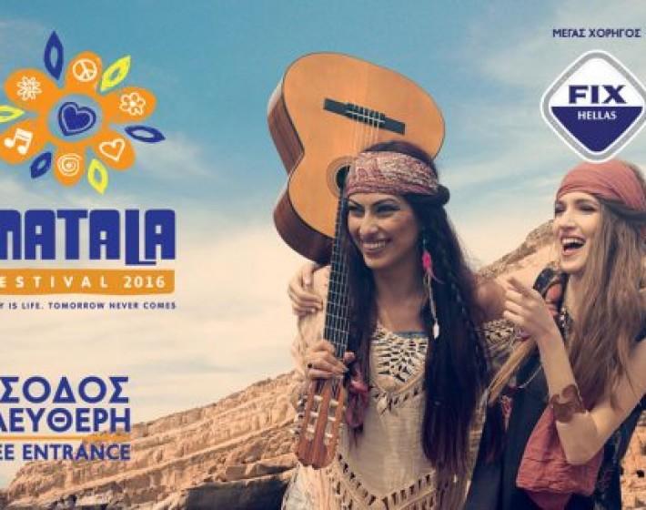 Matala beach festival – Ζήστε την εμπειρία στην μεγαλύτερη μουσική γιορτή !
