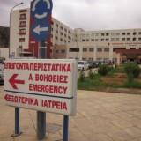 Χανιά: Πέθανε αβοήθητος – Με μηνύσεις προειδοποιεί το Νοσοκομείο