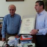 Στο Ηράκλειο το  βραβείο «Smart City Award»