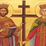 21 Μαΐου: Εορτή των Αγίων Κωνσταντίνου και Ελένης