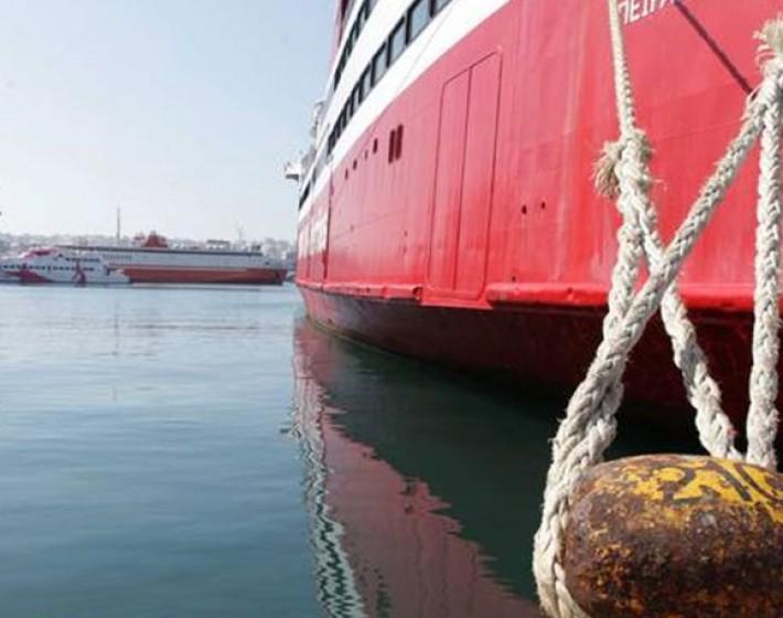 Σήμερα αποφασίζει η ΠΝΟ-Δεμένα τα πλοία