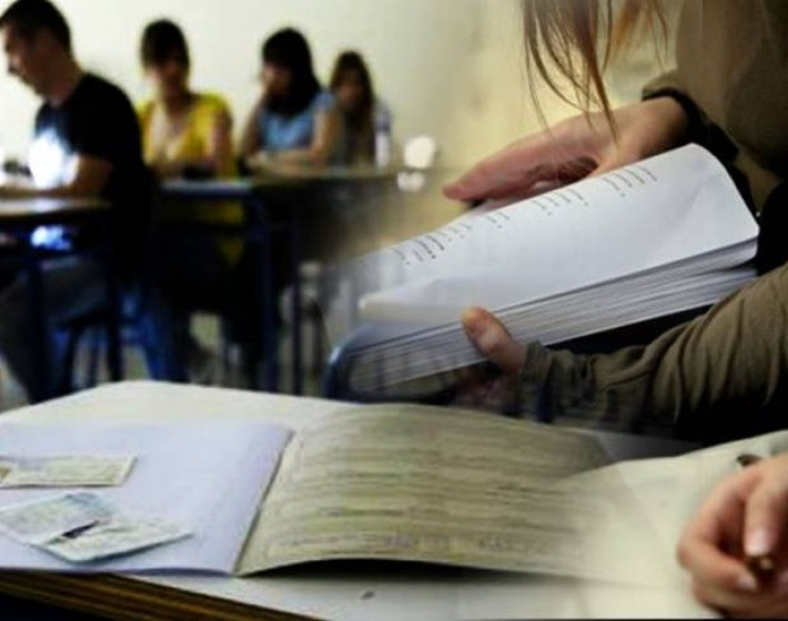 Κρήτη: Γραμμή ψυχολογικής υποστήριξης για τους υποψηφίους των Πανελληνίων Εξετάσεων