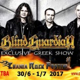 30 Ιουνίου -1 Ιουλίου / Chania Rock Festival 2017