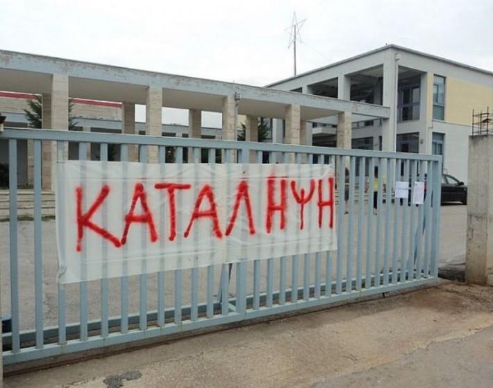 Ρέθυμνο: Ποινή κοινωνικής εργασίας  σε μαθητές-Ζητούν διαγραφή του γυμνασιάρχη
