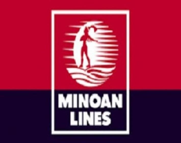 Οι Μινωικές γραμμές ενημερώνουν για τις  αναχωρήσεις των πλοίων