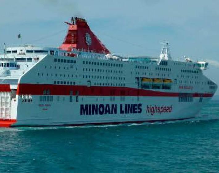 Λύνει την απεργία η ΠΝΟ-Φεύγουν τα πλοία από τα λιμάνια