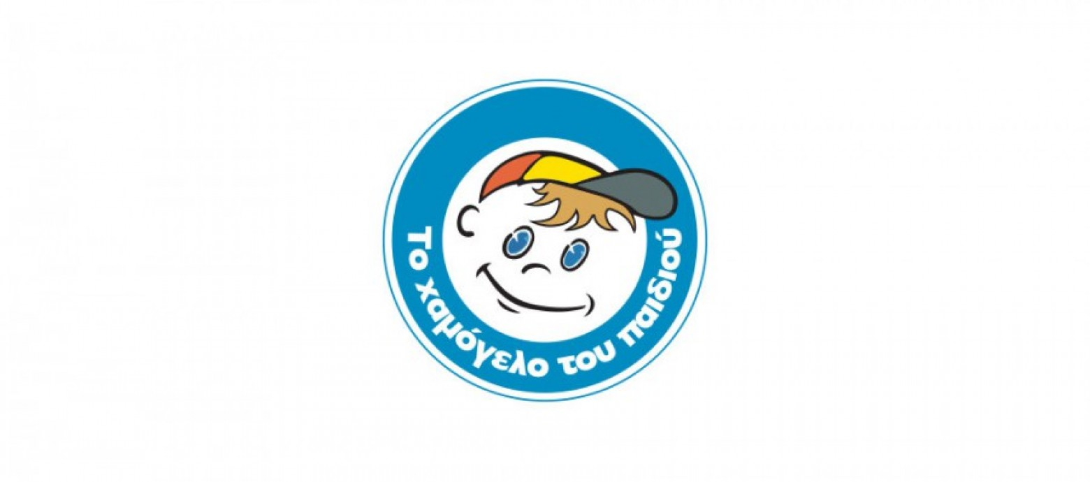 «7 Λέξεις» και «6 Εικόνες» – Δύο εφαρμογές Ηρακλειώτη  βοηθούν το «Χαμόγελο του Παιδιού»