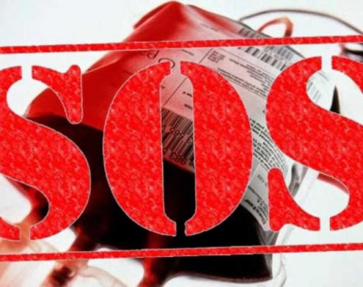 Άγιος Νικόλαος: Έκκληση για αίμα για εργαζόμενο καθαριότητας