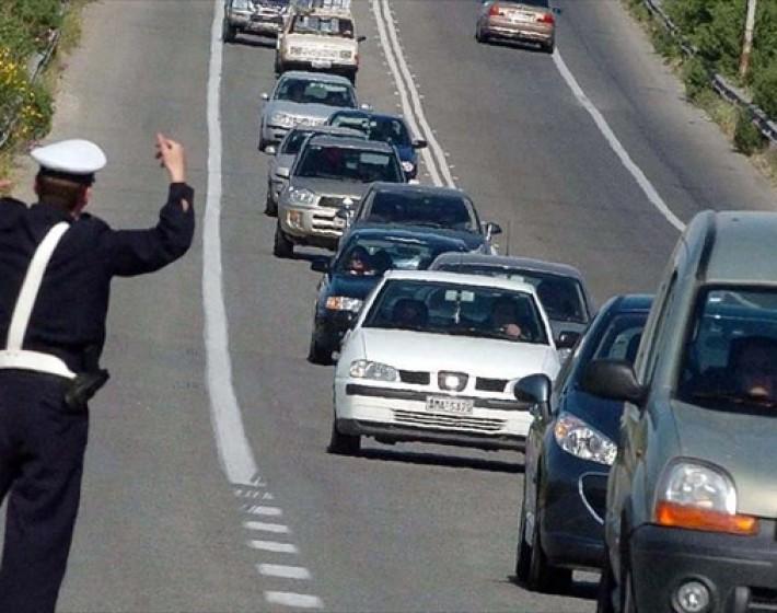 Κυκλοφοριακό χάος -Ουρές χιλιομέτρων  λόγω αποκλεισμού του κόμβου της Αγίας Πελαγίας