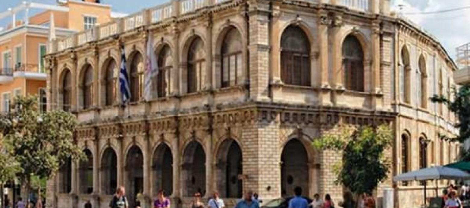 O Δήμος Ηρακλείου θα προσλάβει προσωπικό με σύμβαση  αορίστου χρόνου