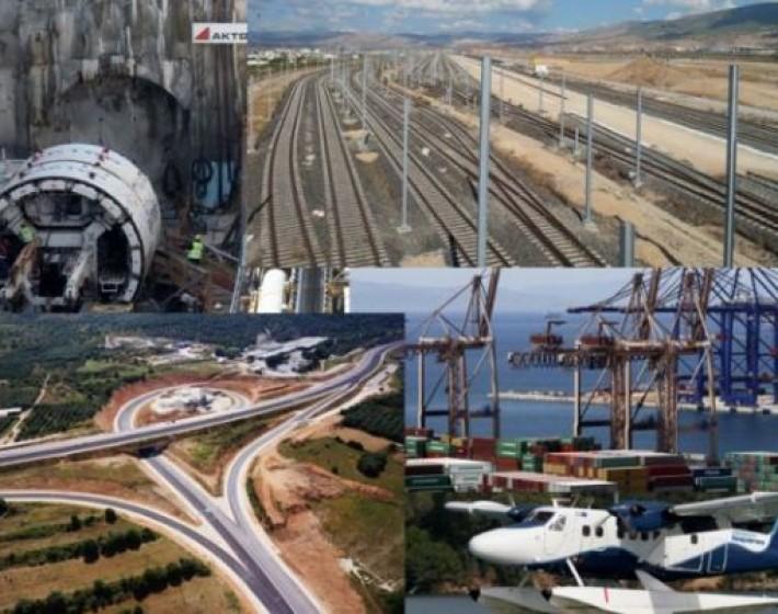 10 μεγάλα κατασκευαστικά project στην Ελλάδα – 2 απο αυτά στην Κρήτη