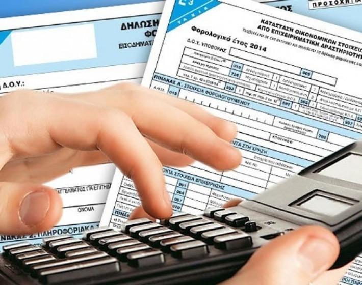 Παράταση στις φορολογικές δηλώσεις 2017 – 14 Ιουλίου η νέα προθεσμία