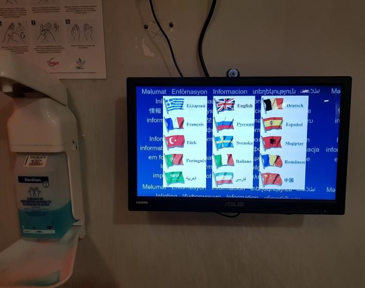 Άλλη μια καινοτομία στο Τμήμα Επειγόντων του ΓΝΗ Βενιζέλειο