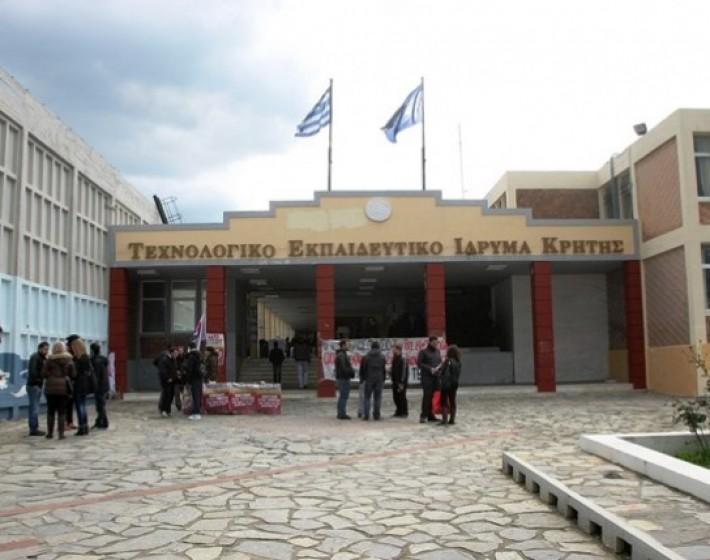 Ηράκλειο: Έκλεψαν χρηματοκιβώτιο από το Τμήμα της Τεχνικής Υπηρεσίας του ΤΕΙ