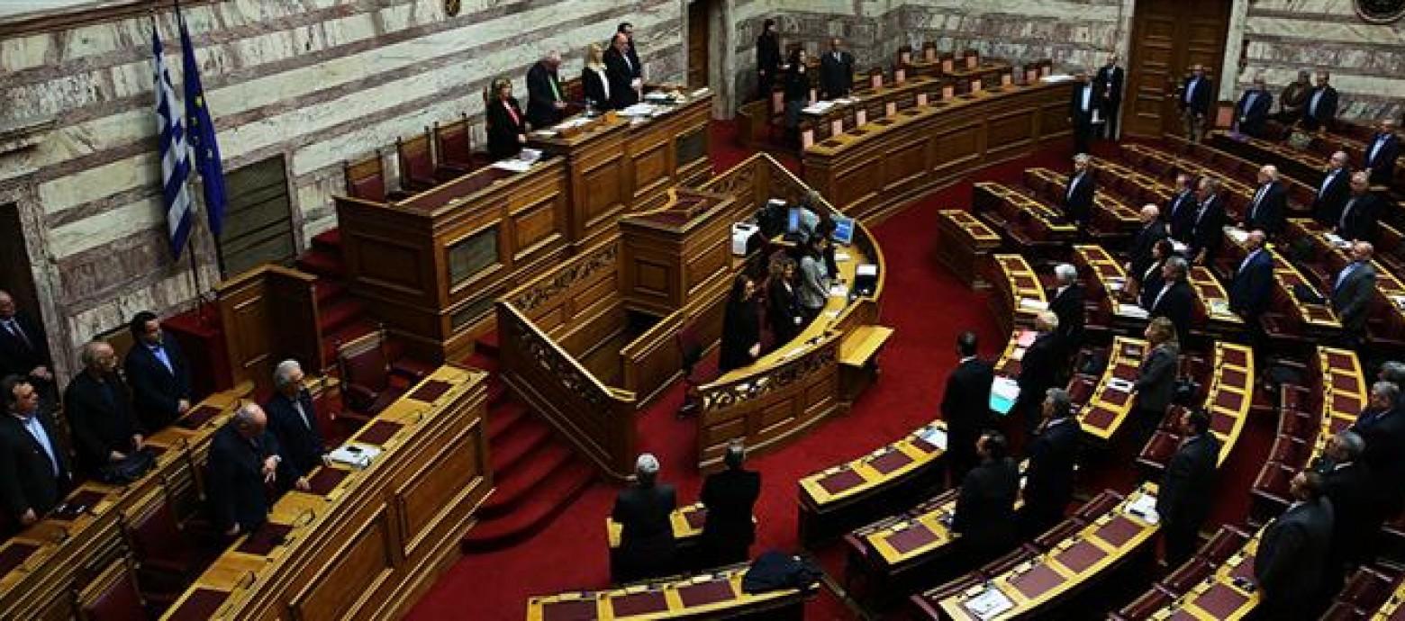 Βουλή: Πολιτικό μνημόσυνο για τον Κωνσταντίνο Μητσοτάκη