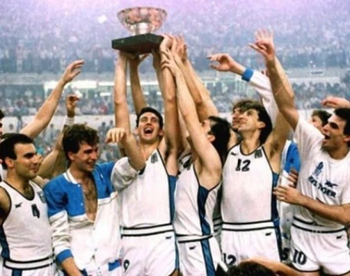 Ο θρίαμβος της Εθνικής Ελλάδος στο Ευρωμπάσκετ του 1987