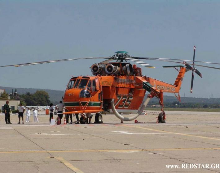 Χανιά: Στο αεροδρόμιο το πυροσβεστικό ελικόπτερο Ericsson